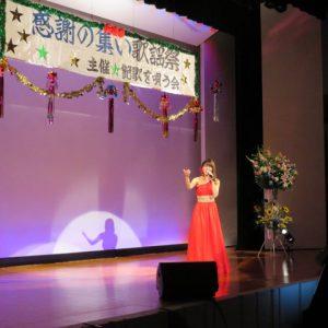 野村未奈 カラオケ発表会ゲスト 柏市民文化会館 2016年6月19日