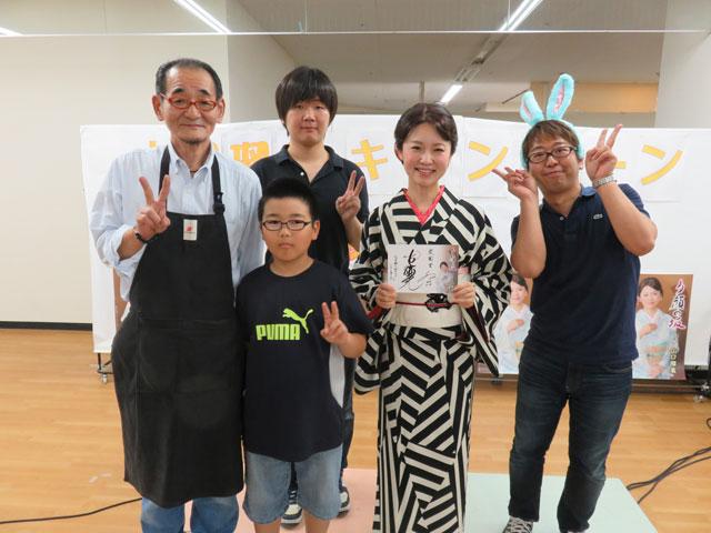 山口瑠美 夕顔の坂 キャンペーン 2016年6月18日