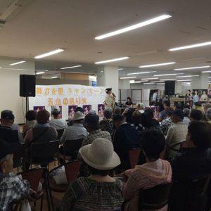 葵かを里 五山の送り火 2016年6月3日