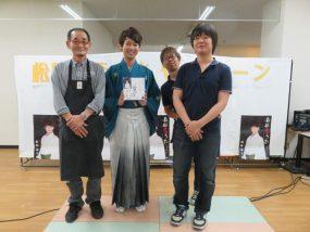 松阪ゆうき 南部恋うた 楽園堂キャンペーン 2016年6月29日