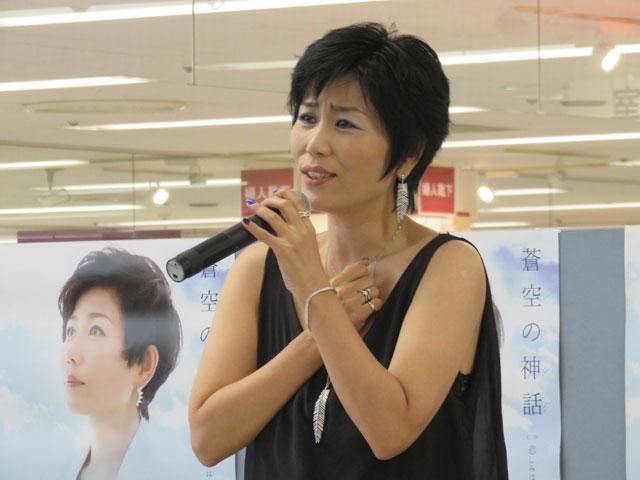 チェウニ 蒼空の神話 加須カタクラパーク 2016年7月10日