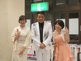 瀬口侑希 北川大介 神園さやか 小田原市民会館 2016年7月14日