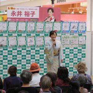 永井裕子 モラージュ佐賀 松江恋しぐれ 2016年9月19日