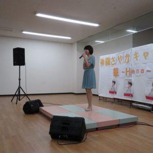 神園さやか 華~Hana~ 楽園堂 2016年9月25日