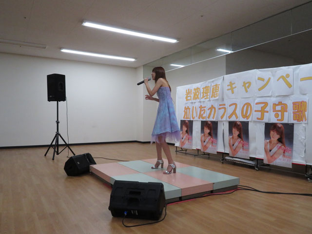 岩波理恵 泣いたカラスの子守歌 楽園堂 2016年9月25日