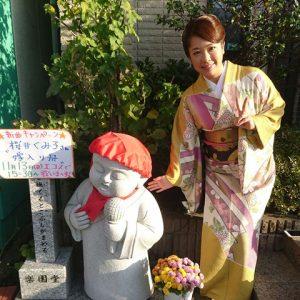 桜井くみ子 カラオケ地蔵 楽園堂 2016年11月13日