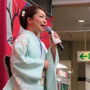 桜井くみ子 嫁入り舟キャンペーン 潮来アイモア 2016年11月12日