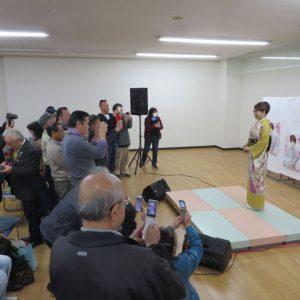 桜井くみ子 嫁入り舟キャンペーン 楽園堂 2016年11月13日