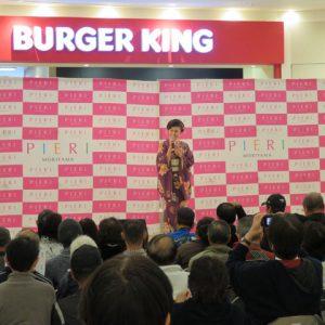 小桜舞子 ピエリ守山 2016年12月3日