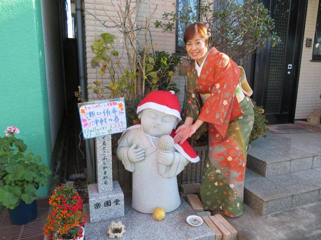 瀬口侑希 津軽の春 2016年12月8日 カラオケ地蔵