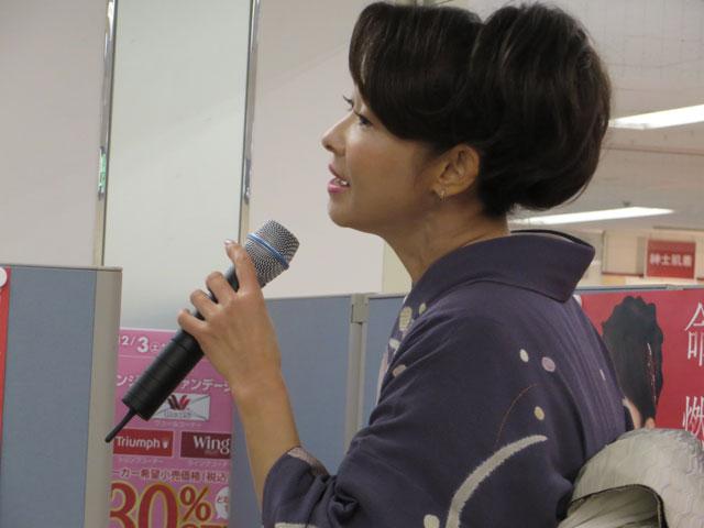 大石まどか 加須カタクラパーク 2016年12月4日