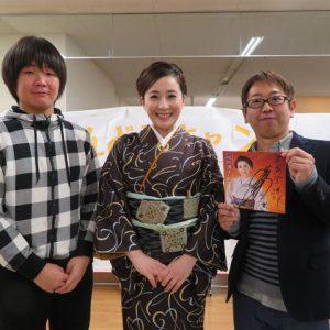 水田竜子 船折瀬戸 2017年1月15日