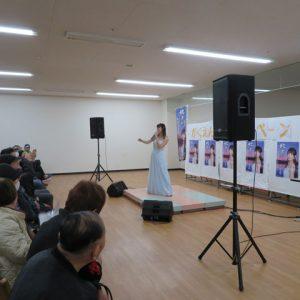野村美菜 北上川キャンペーン 2071年2月15日