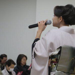 大石まどか 女の錦秋 2017年3月19日