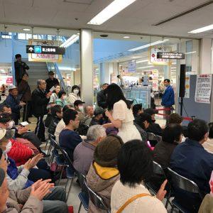 津吹みゆ 雨のむこうの故郷 加須カタクラパーク 2017年3月26日
