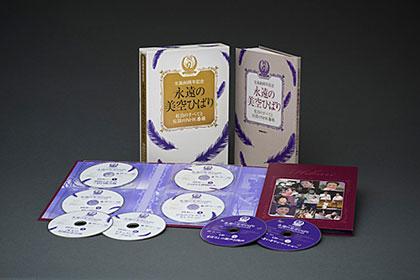 美空ひばりNHK出版DVD+BOOK 永遠の美空ひばり 紅白のすべてと伝説のNHK番組 cozp1296
