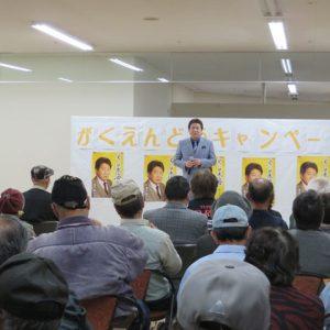 西方裕之 女の日本海 2017年4月6日 楽園堂