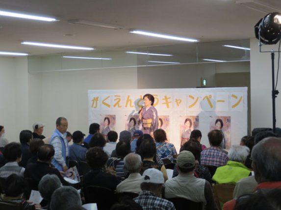 島津悦子 大菩薩峠 2017年4月30日 楽園堂