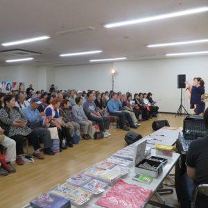 永井裕子 飛鳥川キャンペーン 2017年5月13日 楽園堂
