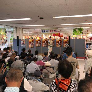 夏川あざみ たそがれ波止場 2017年5月7日 加須カタクラパーク