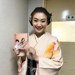 市川由紀乃 はぐれ花 直筆サイン色紙 2017年12月1日