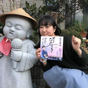 羽山みずき 酒田カモメ唄 直筆サイン色紙 2018年2月2日