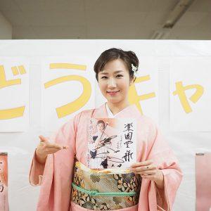 椎名佐千子さん 舞鶴おんな雨 直筆サイン色紙 2018年3月28日