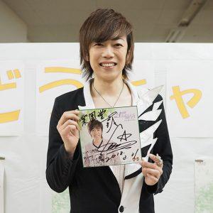 沢田正人 24時間そばにいて 直筆サイン色紙 2018年3月31日