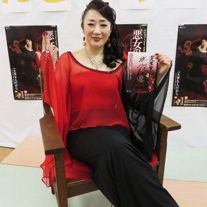 入山アキ子さん 悪女の季節 直筆サイン色紙 2018年9月14日