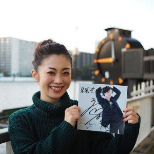 工藤あやの ファーストアルバム直筆サイン色紙 2018年10月6日