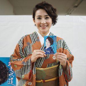 水田竜子 礼文水道サイン色紙 2018年11月21日