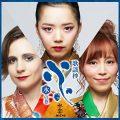 水雲-MIZMO-「歌謡抄~水の巻~」「歌謡抄~雲の巻~」tkca74736