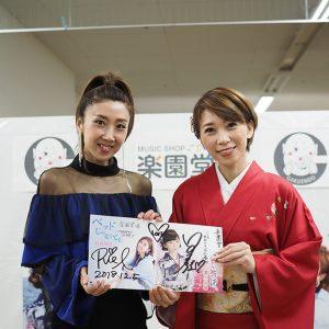 岩波理恵 黒木美佳 サイン色紙 2018年12月5日