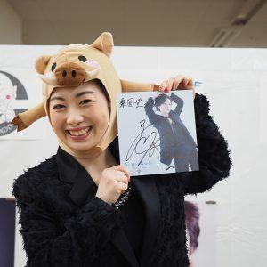 工藤あやのさん ファーストアルバム 2019年1月16日