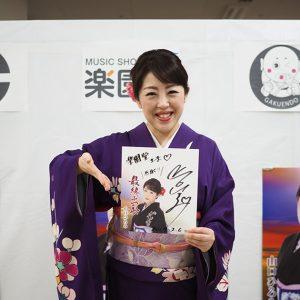 山口ひろみ 最終出船 2019年2月6日