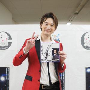 加宮ゆうき Tokyoカーニバル 直筆サイン色紙 2019年8月7日