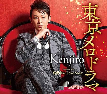 Kenjiro 東京メロドラマ/真夜中の Love Song teca13950