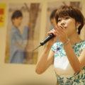 森山愛子 P9261371