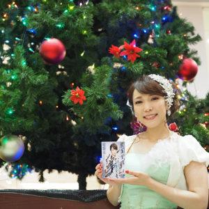 花咲ゆき美 恋樹氷 直筆サイン色紙 2019年11月26日