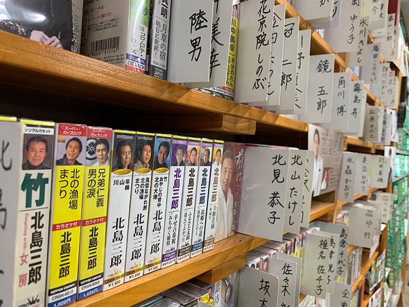 2019年総合演歌売上総合ランキング IMG_5476