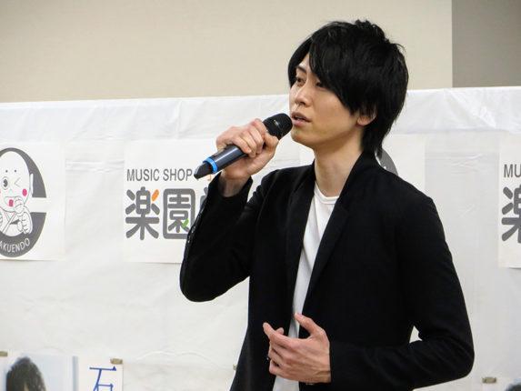 吉田ひろき IMG_5675