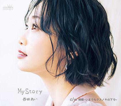西田あい My Story crcn8318