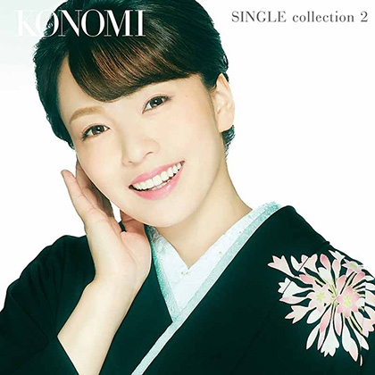 杜このみ KONOMI SINGLE collection 2 tece3617
