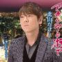 北山たけしの新曲「アカシアの街で/神戸で逢えたら…」2017年9月20日発売