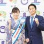 杜このみさん、茨城県境町の観光親善大使に任命!2017年11月15日